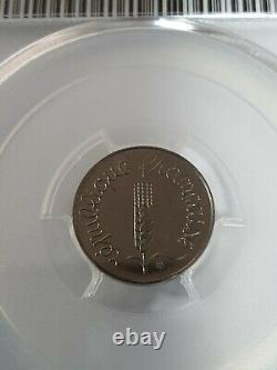 1 Centime Epi / 1975 / Rebord / Shell Pcgs / Fdc 67 / Ms 67 / Tres Rare / France
