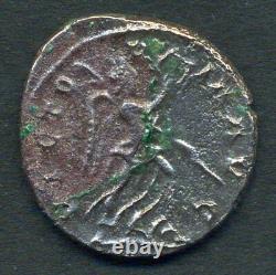 (217) Very Rare (r3) Antoninian By Laelianus (victoria Revers)