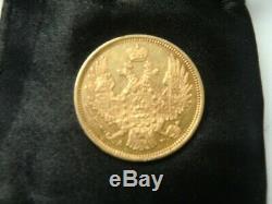 5 Rubles 1848 Gold Russia Russian Nicolas Corner The Gold Very Rare