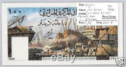 Algeria Without Watermark Proof 100 Dinars (1.1.1964) Very Rare