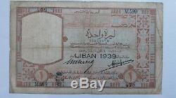 Banknote Bill 1 Ticket Pound Bank Of Syria Lebanon Rare 1939 Ww2 Overload