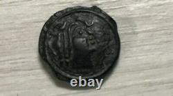 Celtic Gaul Parisii Bronze With Horse Century Before Jesus Christ Very Rare