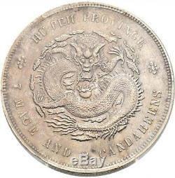 China, Provincial Hupeh Province Dollar Y # 131 Pcgs Au58 Superb Very Rare