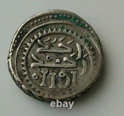 Islamic / Arabic / Maroc / Morocco Very Rare Mithqal 1191 H. 1778. Ribat Al-fath