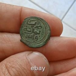 Islamic / Arabic / Maroc / Morocco/wattassid. Very Rare Fels 951 H / 1544. Fes