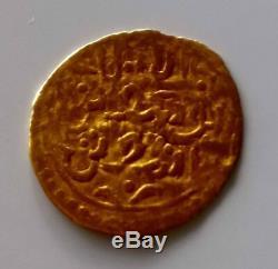 Islamic Arabic Morocco Morocco Almoravid Very Rare 1/4 Dinar. Sijilmassa Or