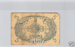 Martinique 5 Francs Nd (1919-1921) Alphabet M. 43 Pick 6 A Tres Rare