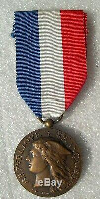 Medal Of Honor Ministry Of Outbreak Colony 1948 Rare