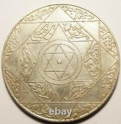 Morocco Tres Rare 10 Dirhams Silver 1313 Berlin