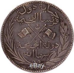 O99 Very Rare Comoros 5 Francs 1891 Sultanate Said Ali Ibn Said Amir Silver