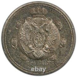 Russia Nicholas II 1912 Pcgs Ms62 Ruble Centennial Very Rare Splendid