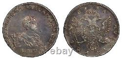 Russia Rouble Ivan III 1741 Cnb Ngc Au Details Superb Very Rare Scarce