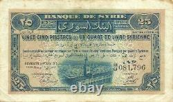 Syria Lebanon 25 Piastres 1919 P-2 Mandate Issue A Very Rare And Beautiful Note