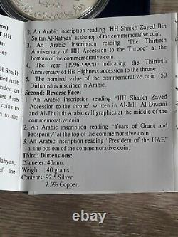 Untraceable Very Rare Arab Emirates 50 Dirhams 1996, 40gr Silver 925