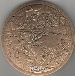 Very Beautiful French Medal In Bronze Ministry Of Overseas CDM (rare)