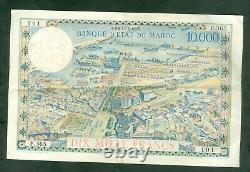 Very Rare 10000f Morocco From 28 4 1955 Ttb