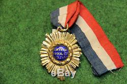 Very Rare Military Police Officer Badge
