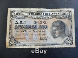 Very Rare Old Ticket 2 Drachmas Greece 1885 A See // Ttb +