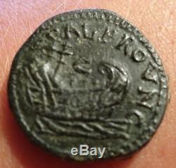 Very Rare Roman Bronze Postumus Galero Vnc / Good Condition / Postume