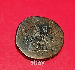 (n°120) Claudius Albinus Sesterce Revers Fortune Assisi (tres Rare) Ttb To Ttb