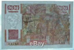 100 Francs Jeune Paysan 6.8.1953 alpha A. 551 Très Rare filigrane inversé & Neuf