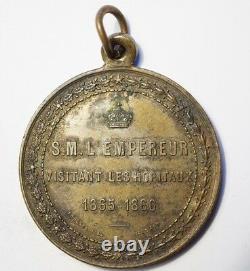 2nd EMPIRE TRES RARE MEDAILLE NAPOLEON III VISITANT LES HOPITAUX 1865-66