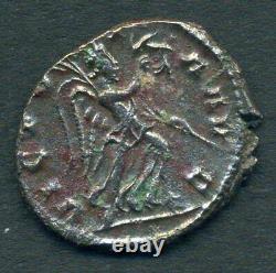 (73) TRES RARE (R2 ou R3) ANTONINIEN de LAELIANUS (Revers VICTOIRE)