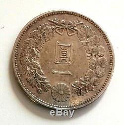 ARGENT JAPON/JAPAN Mutsuhito (Meiji) 1869 1912 1 YEN 1884 (TRES RARE)