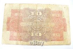 Ancien Billet Tres Rare -10 Piastres Beyrouth 1°/07/ 1920 Etat Courant
