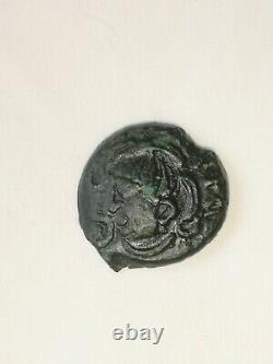 Bronze Gaulois Bituriges BN 10349 très rare exceptionnelle