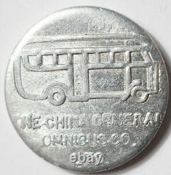 CHINE-COMPTOIR FRANCAIS DE SHANGAI TRES RARE JETON C. G. O. (Cote Lecompte 400)