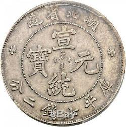 China, Provincial HUPEH PROVINCE Dollar Y# 131 PCGS AU58 Superbe très rare