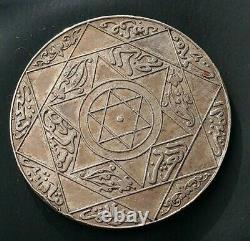 ISLAMIC / ARABIC / MAROC / MOROCCO très rare, 1/2 rial 1318 H / 1900 Berlin