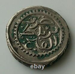 ISLAMIC / ARABIC / MAROC / MOROCCO très rare mithqal 1191 H. 1778. Ribat-al-fath