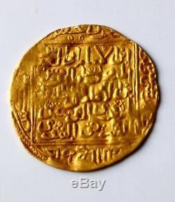Islamic arabic maroc morocco saadien très rare dinar en or. Abou faris. Marakech