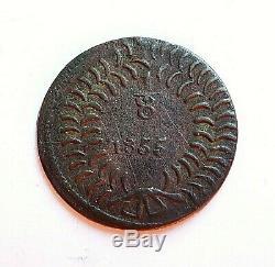 MEXIQUE CHIHUAHUA 1/8 real 1855 trés râre