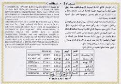 Maroc Tres Rare Coffret Be Argent 2011 Des 6 Nouvelles Valeurs