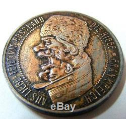 Monnaie Satirique/jeton France Belgique Russie Angleterre Tres Rare