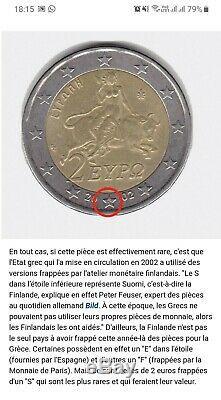 Pièce 2 euro grec avec S à l'intérieur de létoile TRES RARE