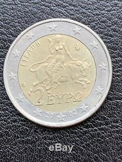 Piece de 2 euros grece 2002 avec le S dans l etoile tres rare pour collections