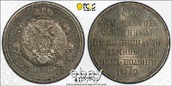Russia Nicholas II 1912 PCGS MS62 Rouble Centennial Splendide très rare