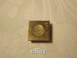 TRES RARE Poids Monétaire lys P XVIII bronze superbe état 13 gr faire offre
