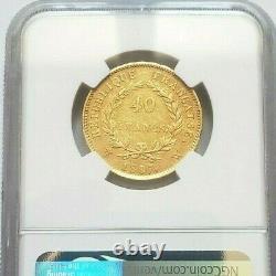 Très rare et presque superbe pièce de 40 francs or 1807 W Napoleon I NGC AU 50