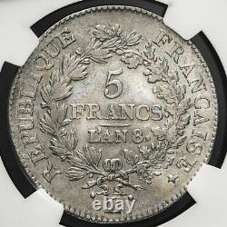 Union et Force 5 Francs AN 8 Bayonne NGC XF/TTB+ très bel exemplaire rare