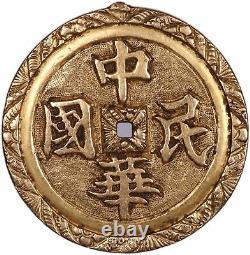 Vietnam Annam amulette or Très rare